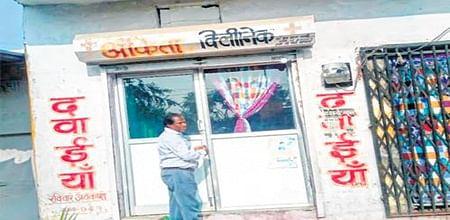 Indore: Illegal clinics raided; 2 sealed, medicines seized