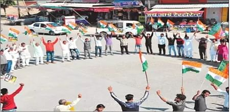 Ujjain: Series of programmes marks Constitution Day