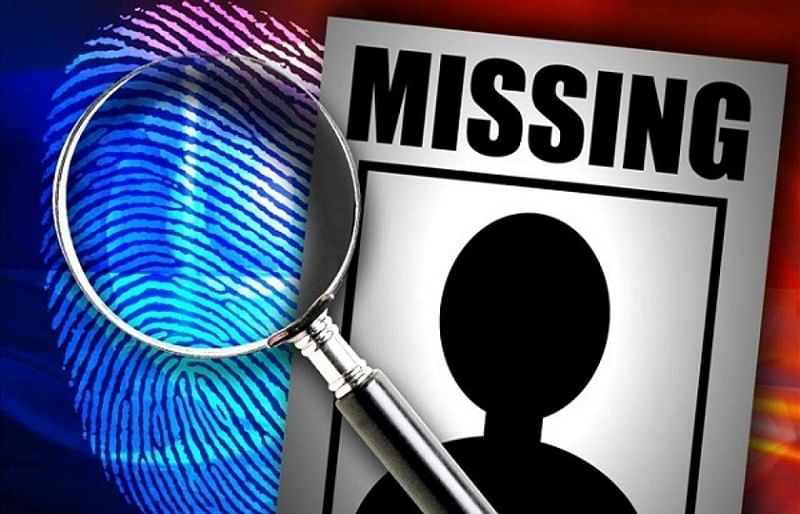 Mumbai: Vice-President of HDFC bank goes missing, car with blood stains found in abandoned state