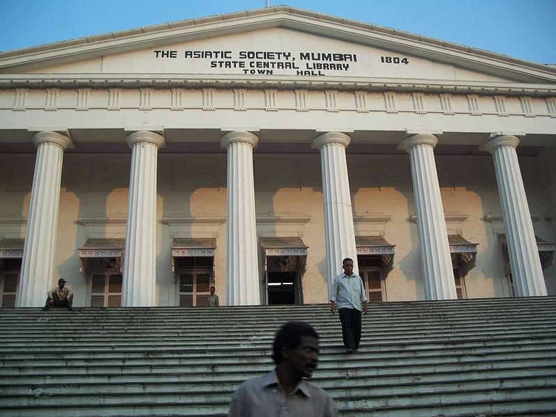 Asiatic Society of Mumbai goes digital, launches web portal