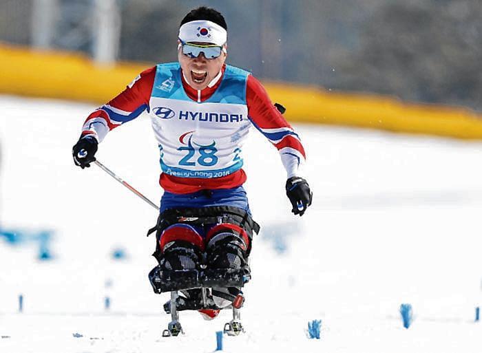 Korean para Nordic skier makes history