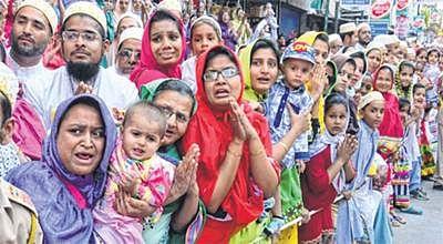 Ujjain: Dawoodi Bohra community head in city
