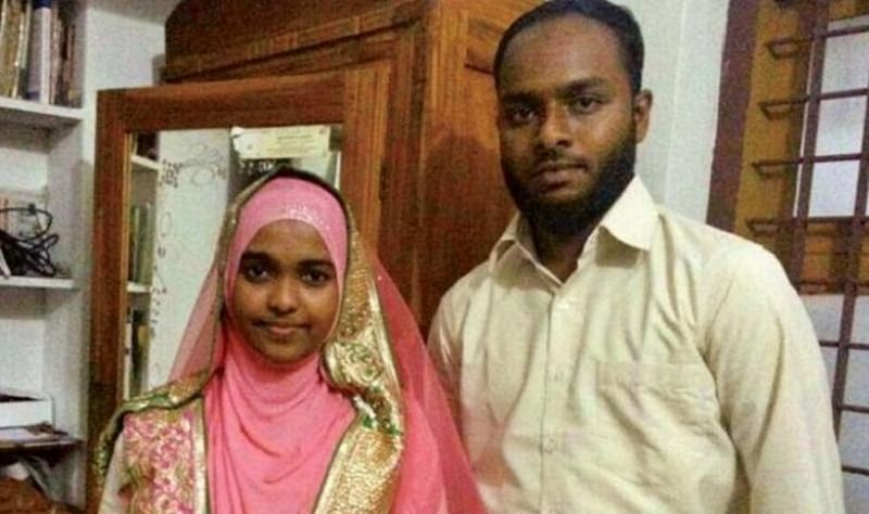 Kerala Love Jihad: Supreme Court restores Hadiya and Shafin's marriage, sets aside Kerala HC verdict