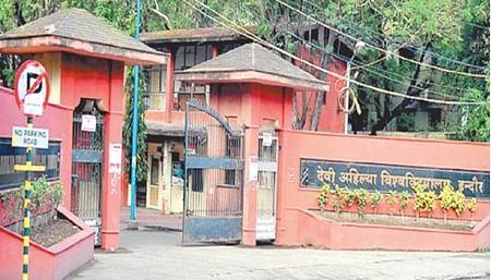 Indore: DET on April 15, MPhil entrance test on June 3