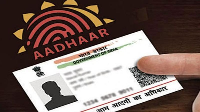 Aadhar Seva Kendra will remain open on all 7 days: How to locate nearest centre