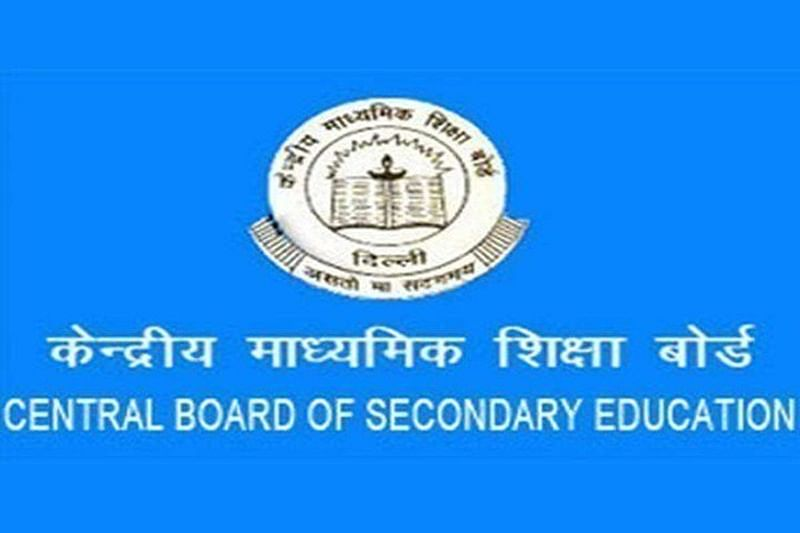 Indore: CBSE releases admit cards for board examinees