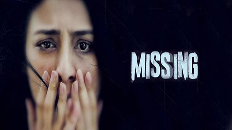 'Missing' Movie Review: It's the plot that goes 'MISSING' in this psychological thriller