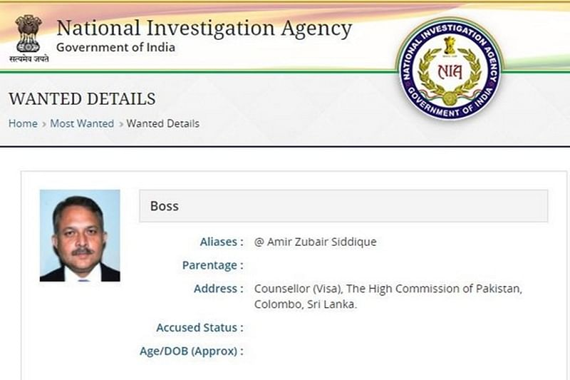 NIA puts former Pakistani diplomat Amir Zubair Siddique on 'wanted' list
