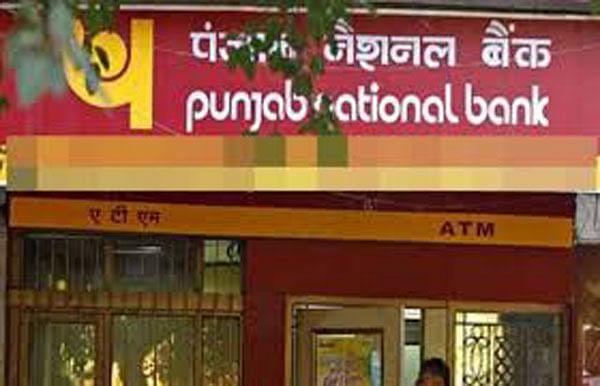 Sebi mulls penal action against PNB, Gitanjali