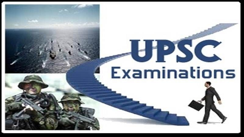 UPSC examination cracked by 7 students from Jammu & Kashmir
