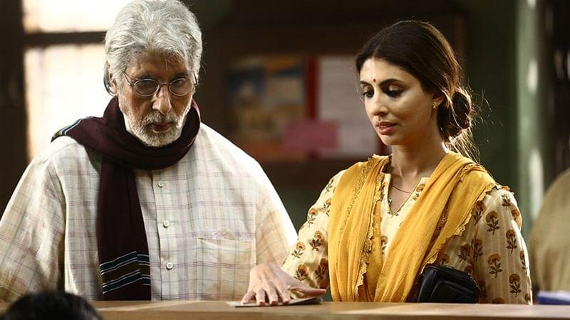 I'm incapable of giving advice: Amitabh Bachchan