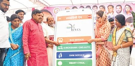 Ujjain's Journey to Smart City begins: Developmental works worth Rs 14 crore launched