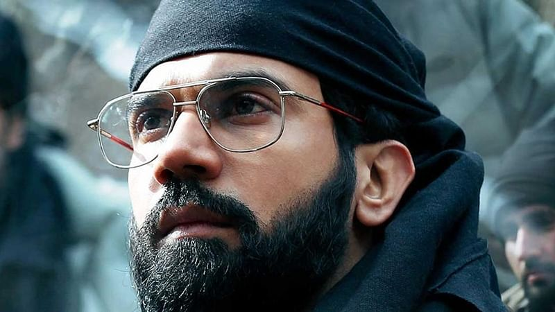 Omerta movie: Review, Cast, Director
