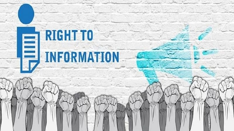 Centre confirms plan to amend RTI Act, refuses to provide details of amendment bill