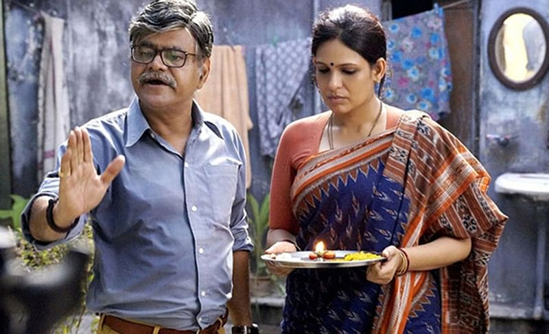 Angrezi Mein Kehte Hain movie: Review, Cast, Director