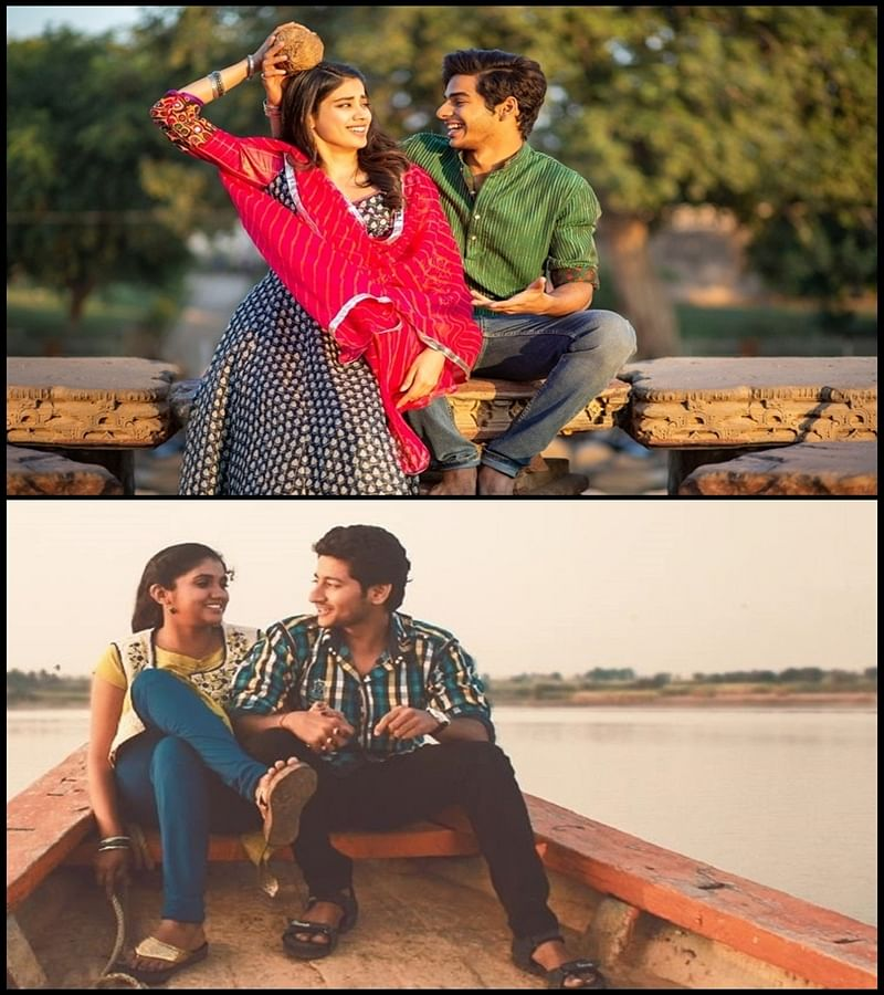 Ahead of Dhadak Trailer, Janhvi Kapoor and Ishaan Khatter's latest still will remind you Archie and Parshya from Sairat