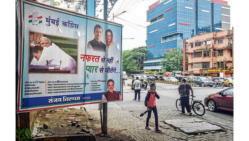 No-confidence motion: Mumbai Congress plasters posters of Rahul Gandhi-Narendra Modi hug