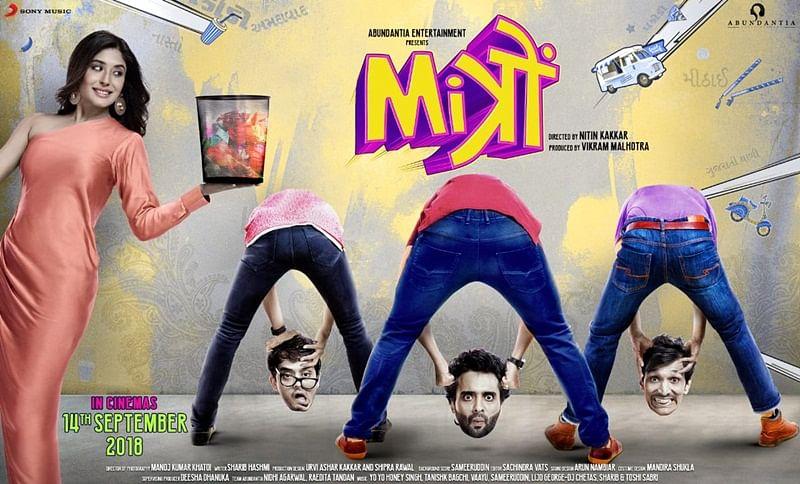 'Mitron' has nothing to do with PM Narendra Modi, says director Nitin Kakkar