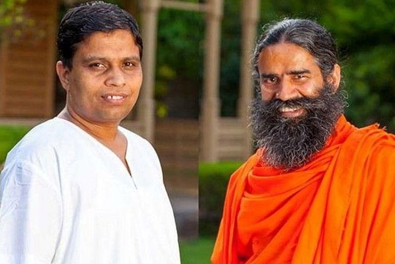 Dialogue with Guru