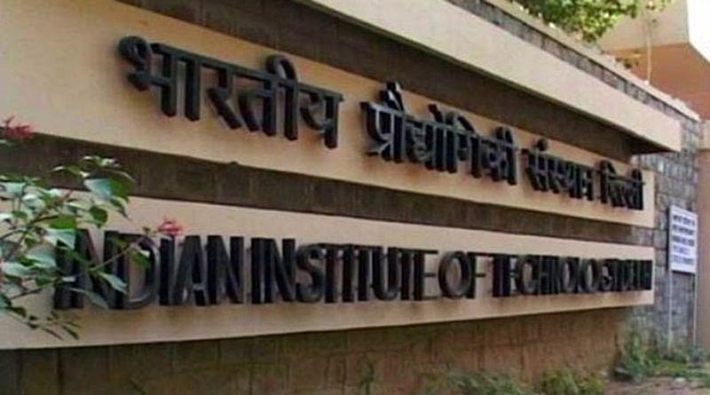 Indian Institute of Technology (IIT) Bombay to train Brihanmumbai Municipal Corporation engineers