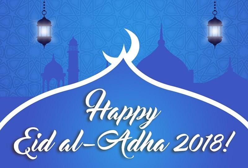 Aamir Khan, Akshay Kumar, Anil Kapoor- Bollywood wishes 'Eid al-Adha' to fans