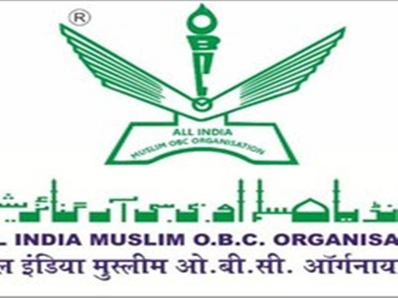 Will protect spirit of Constitution: Maharashtra OBC Muslim meet