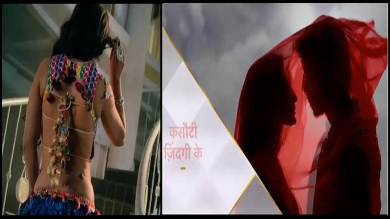 Peek-a-boo! Is this Hina Khan as Komolika in 'Kasautii Zindagii Kay' reboot trailer?