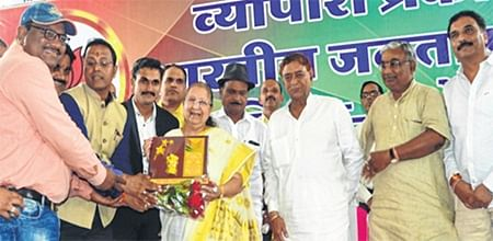 Indore: Amendments to SC/ST Act Not easy to take toffee back from a child, says Sumitra Mahajan