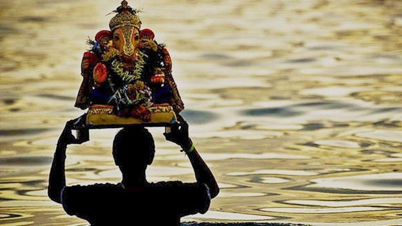 Ganesh Chaturthi 2018: Visarjan tithi for 1.5, 3, 5, 7 days and Anant Chaturdashi