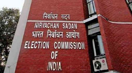 Bhopal: EC Central team to review Sagar div preparations today