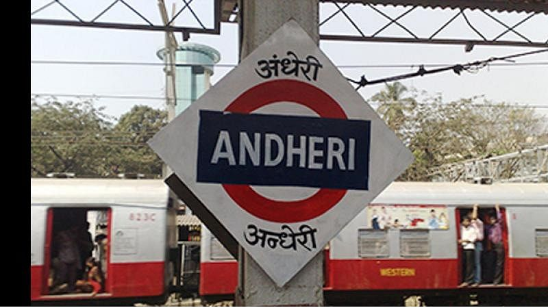 Mumbai: Women commuters suffer burning sensation after feeling a sticky substance on them at Andheri station