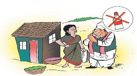 Madhya Pradesh Assembly Polls 2018: It's time for garib wrath