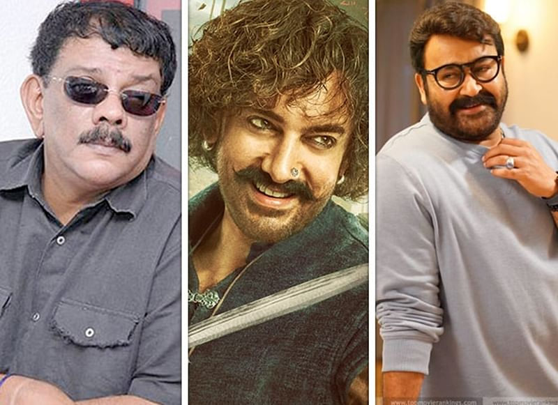 Priyadarshan: Mohanlal starrer Marakkar is not similar to Aamir Khan's Thugs Of Hindostan