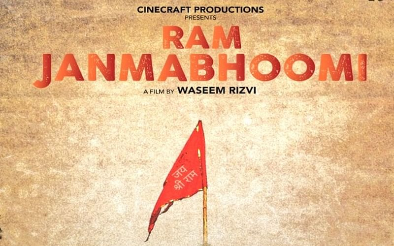 Muslim group opposes film 'Ram Janmbhoomi' based on Ayodhya, writes to Censor Board