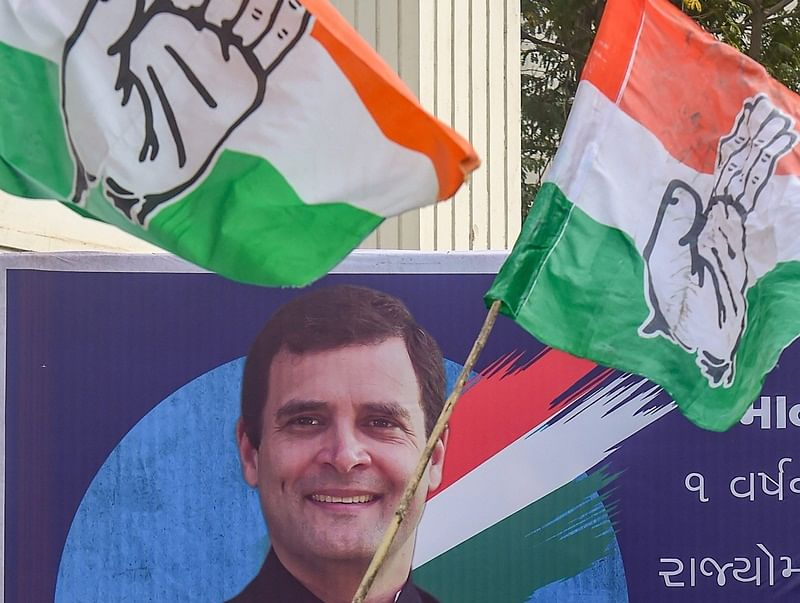 Ujjain: Congress central election office inaugurated