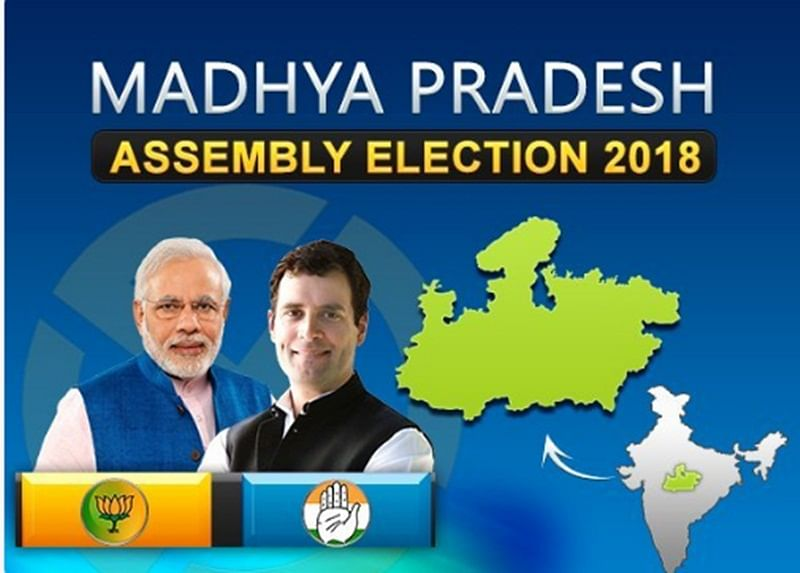 Madhya Pradesh Elections Results 2018 LIVE: Congress leads on 115 seats