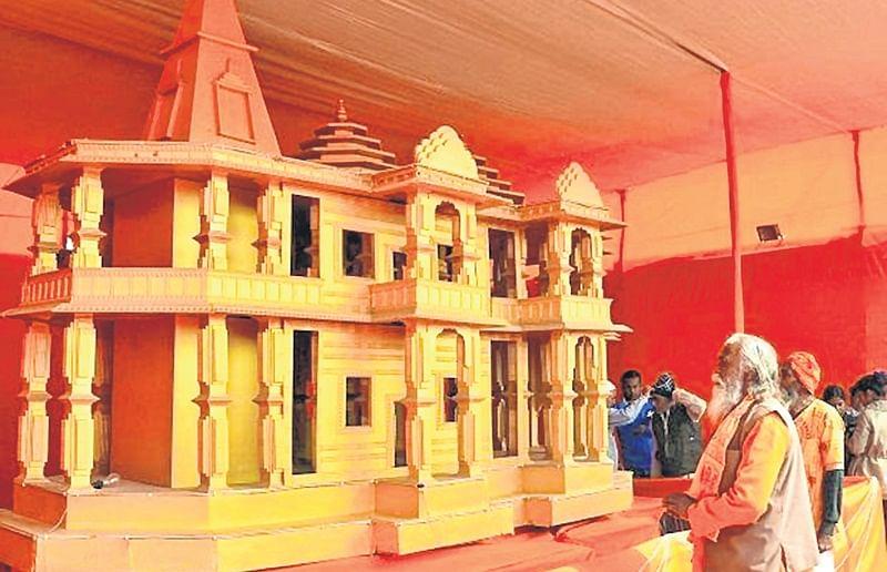 212 pillars, 128 ft high, 5 entrances: Elusive Ram Mandir