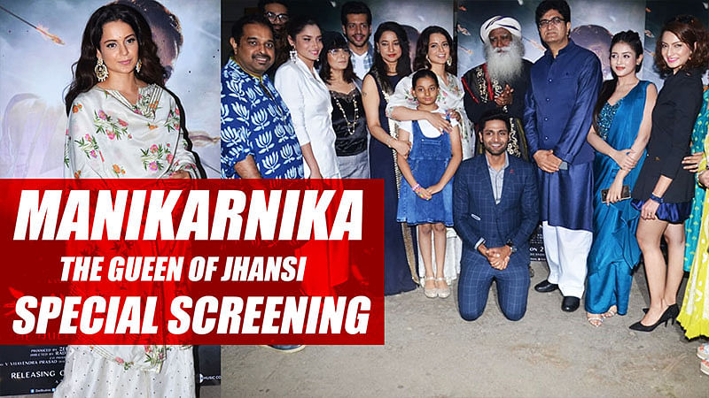 Manikarnika - The Queen Of Jhansi   SPECIAL SCREENING   Kangana Ranaut With Nephew And Other Pics