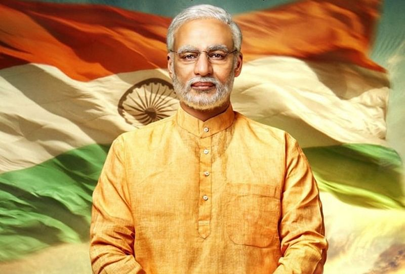 Election Commission submits detailed report in Supreme Court on biopic of PM Narendra Modi
