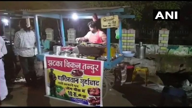 Chhattisgarh food stall owner offers Rs 10 discount on chicken leg piece to customers who say 'Pakistan Murdabad'