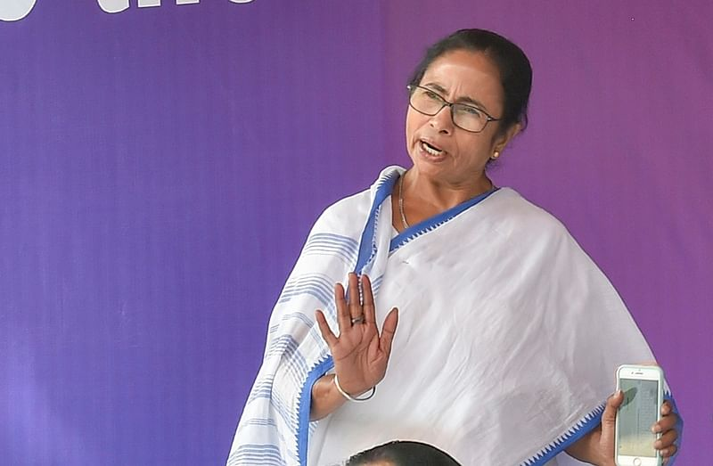 News Alerts! West Bengal Chief Minister Mamata Banerjee ends sit-in protest