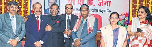 Bhopal: Warm farewell accorded to RBI regional director Jena