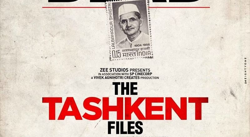 The makers of 'The Tashkent Files' release first posters
