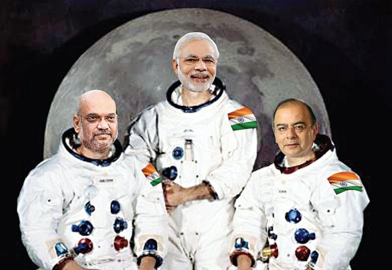 Ab space mein behi Chowkidar