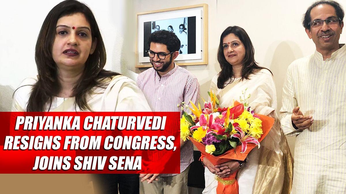 Priyanka Chaturvedi Resigns From Congress, Joins Shiv Sena