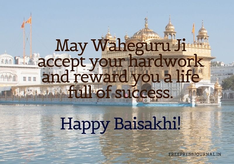 Baisakhi 2019: Wishes, messages, images to share on WhatsApp, Facebook, Instagram and SMS