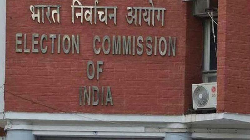EC defers Karnataka by-polls to let SC decide on MLAs' disqualification