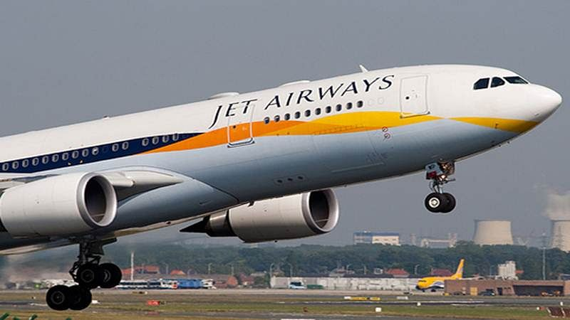 Jet Airways to lose its Bandra Kurla Complex building