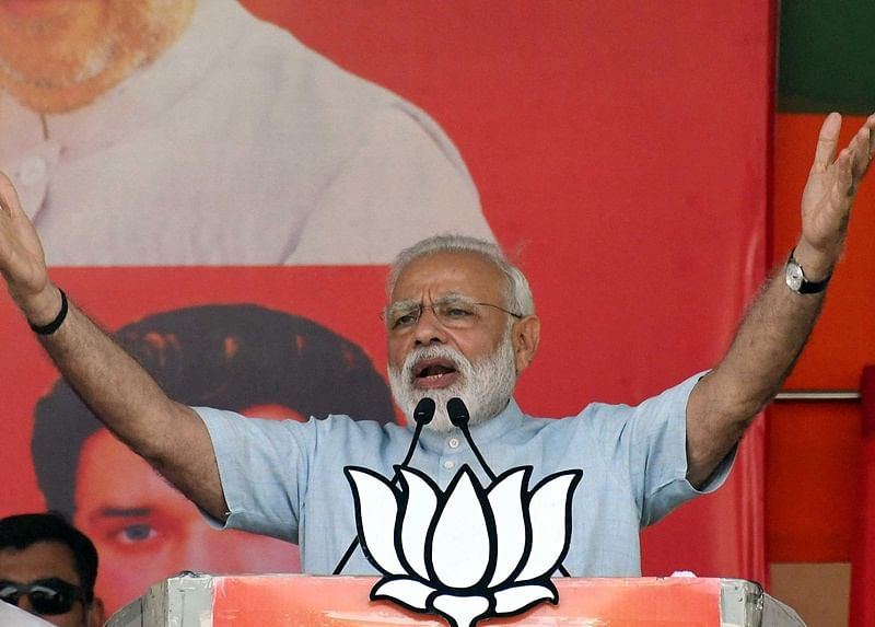 We will punish ultras, Congress will give them free hand: Prime Minister Narendra Modi