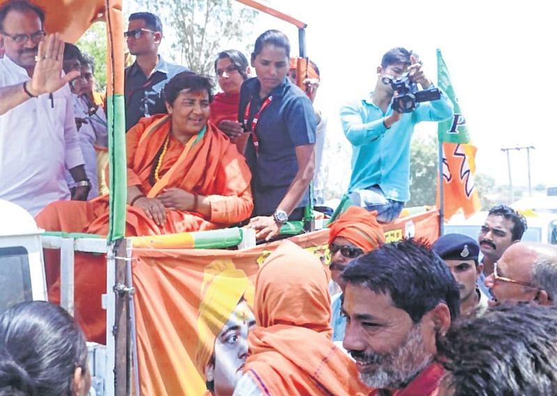 Bhopal: 'Sanyasin is here to take on terrorist'